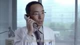 產科醫生:實習生大展身手,引起院長關注,院長立馬著手調查