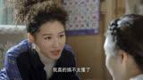 《幸福里的故事》胡美華寫結婚請帖發愁,姐姐提議請李大勝家親戚,給他長長臉