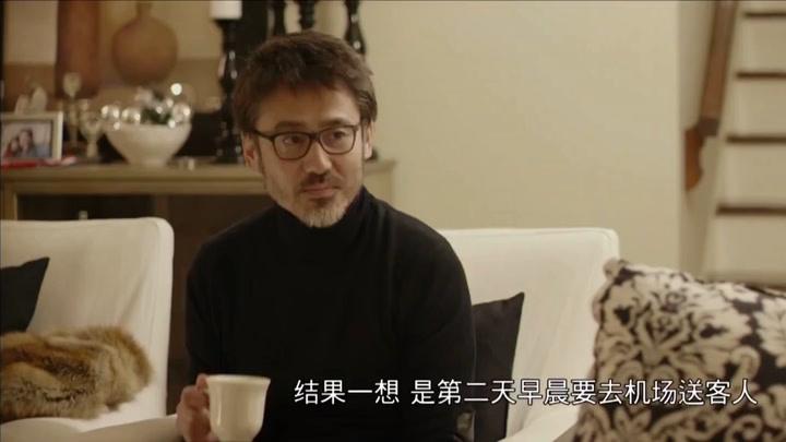 北京遇上西雅圖吳秀波李純,很美好的回憶
